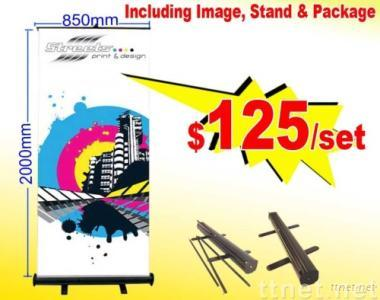 N-20 Single-sided Pull-up Stand
