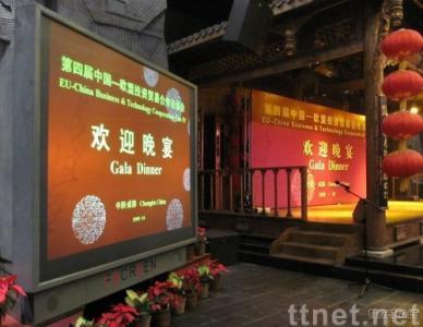 Customized Rear Projection Screen