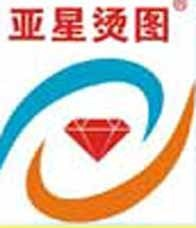 Hongkong YAX International Group Ltd.