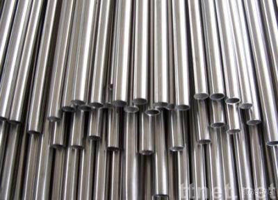 Seamless Stainless Steel Pipe 316L