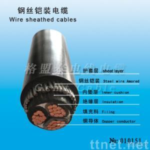 Armoured cable/High Voltage Power cable/XLPE cable(CCC,CE,CB,RoHS)