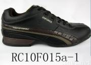 Men's Popular Casual Shoes