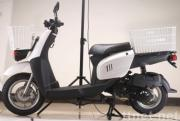 H2 Gas Scooter