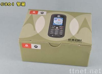 offer Unlocked GSM Cell Phone just at 14.9usd/pcs