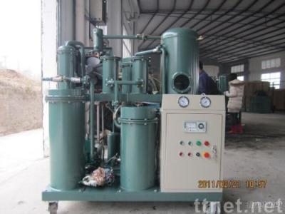 Fire-Resistant Lubricating Oil Purifier