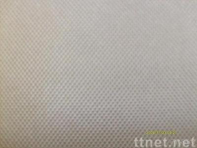 1680D Polyester Fabric
