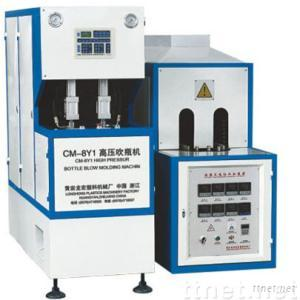 High-pressure Hollow Blow Molding Machine