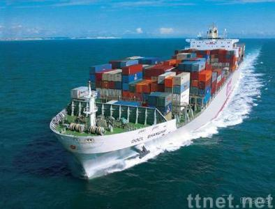 sea & air freight services in china to worldwide