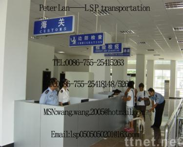 customs clearance in china