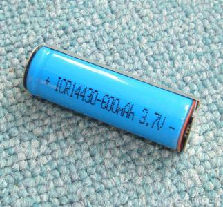 Rechargeable liion battery