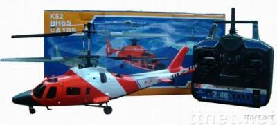 Mini helicopter CA109