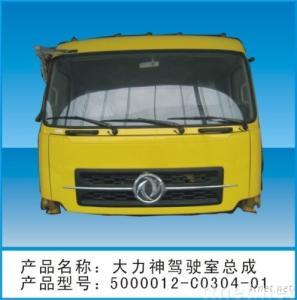 Dongfeng T-Lift  Parts