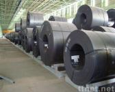 Hot Rolled Steel Coil for pipe making