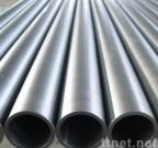 Steel tubes and pipes