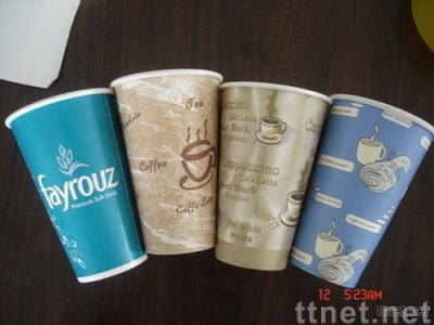 Disposable Paper & Printed Cups