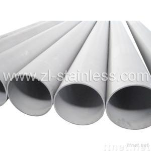 Stainless Steel & Seamless Steel Pipes