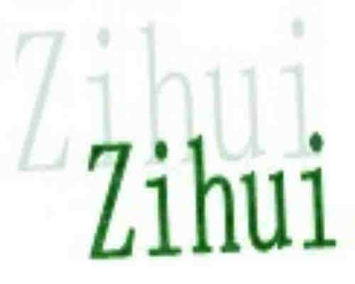 Hangzhou Zihui New Materials Co., Ltd