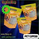 pet food bag,pet food package,dog food bag,stand up pouch with zipper