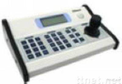 Keyboard Controllers for PTZ Cameras