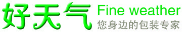 Shanghai Fine Weather Industrial Co., Ltd.