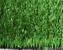 Artificial grass for leisure or exhibition