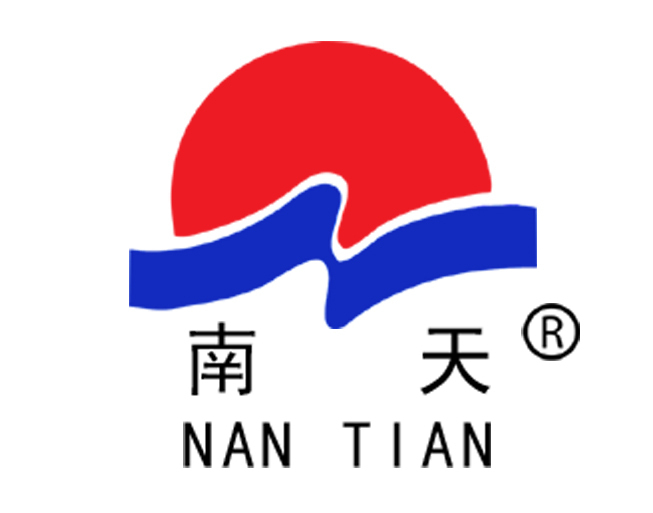 Nantian Safety Facilities CO.,lTD