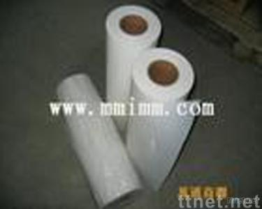 hot melt adhesive glue film