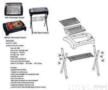 electric grill(g-3002)