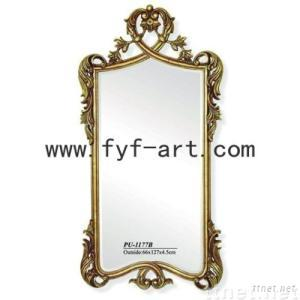 Painting frame,resin decoration:pedestal, vase,jewelry box,wall decor