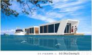 Water House, Floating House