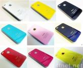 Hard back case cover for iPhone 4 4G