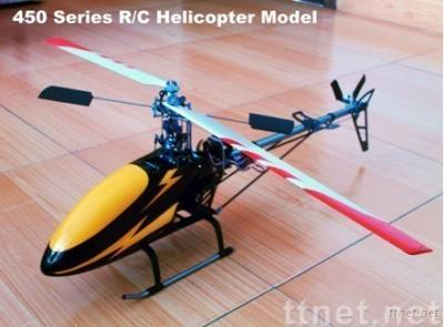 4CH RC Helicopter