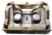 Auto Head Lamp of Plastic Injection Mould