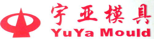 Taizhou City Huangyan Yuya Mould Co., Ltd.