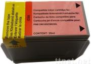 Compatible ink cartridge of PITNEY BOWES 793-5 MG