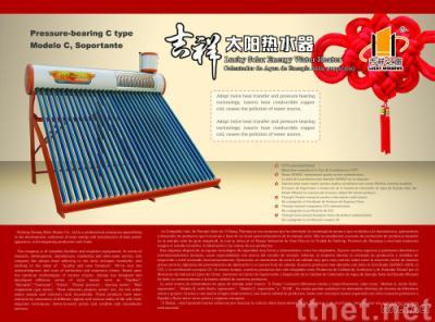 Pressurized solar water heater ---SRCC,SK,CE,CCC,ISO