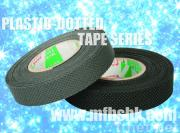 Plastic Dotted Tapes