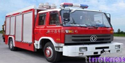 selling Dongfeng EQ145 fire and rescue18771500288