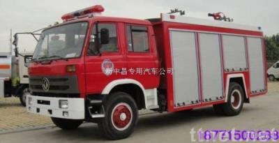 selling Dongfeng EQ153 fire tank18771500288