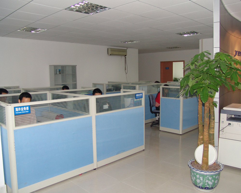 our office room