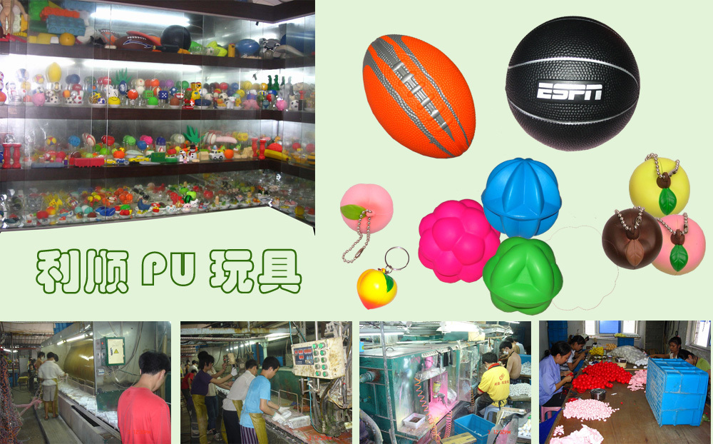 pu in our factory