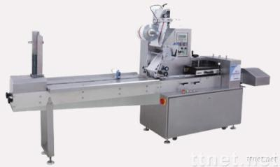 Fully Automatic High Speed Pillow-shaped Packaging Machine