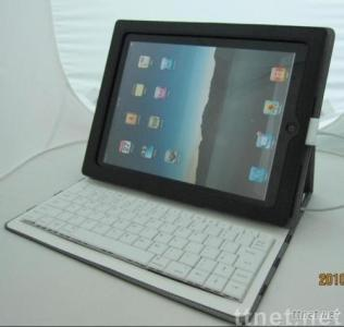leather case Keyboard for apple ipad