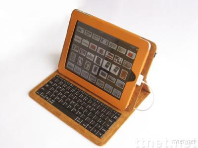 Foldable leather case keyboard for ipad- Brown