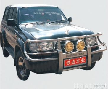 Front Bumper/Grille Guard with PU Protector