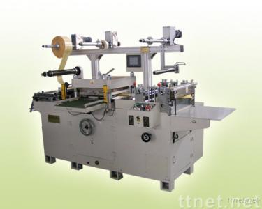Multi-functional Automatic Die Cutting Machine