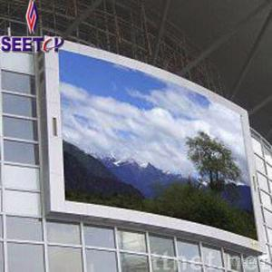 Arch LED Display