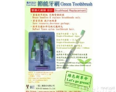 Green Toothbrush (Brushhead replaceable)