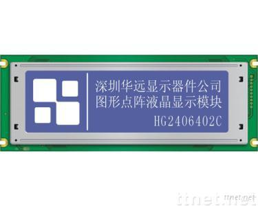 240*64 Graphic LCD Module