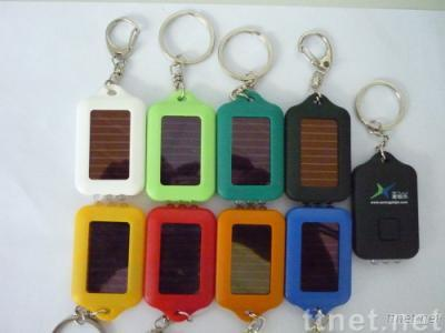 Flash Solar Keychain